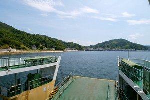 2008_08_15_Ninoshima 015.jpg