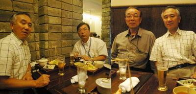 2008_09_23_Oga_Koga001.jpg