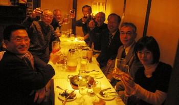 2008_12_20-23_kyusyu 017.jpg