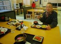 2009_01_04_yunotu 057.jpg