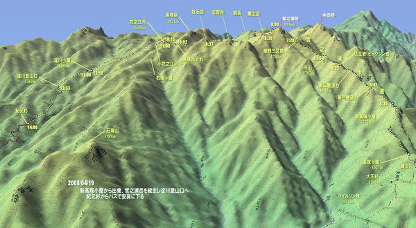 Yakushima0419map.jpg