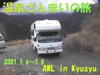 2001_01_07_nabeyama0002.jpg