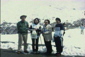 雪の阿蘇山です