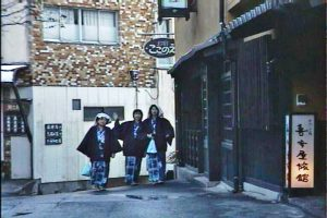 喜安屋旅館で