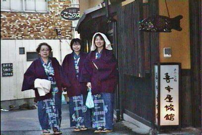 筋湯温泉 喜安屋旅館に家族旅行