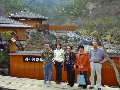 草津の西の河原大露天風呂