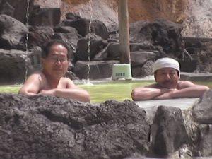 万座温泉 石庭露天風呂で