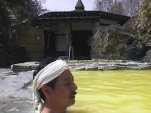 SEI 万座の硫黄泉で