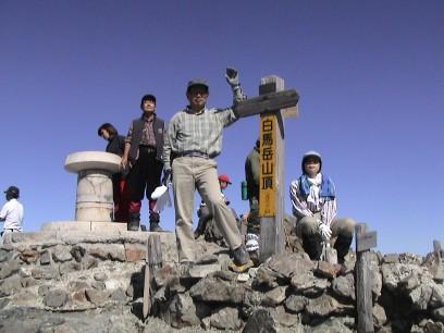 2932m白馬岳の頂上 素晴らしい景色