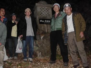 真夜中の鍋山温泉入口