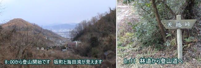 2005_01_29_01image