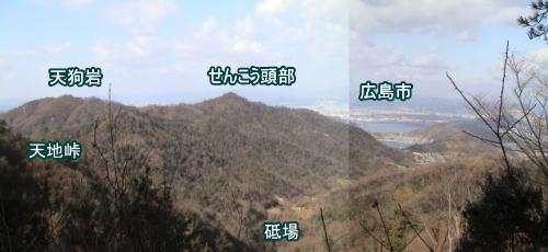 2005_01_29_06image