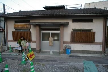 2007_11_23-25_Beppu_Yaba 114