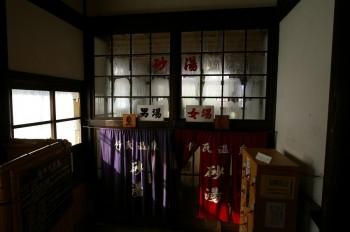2007_11_23-25_beppu_yaba-174
