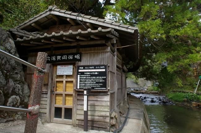 黒川温泉の穴湯