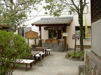2003_03_23_nabeyama0053