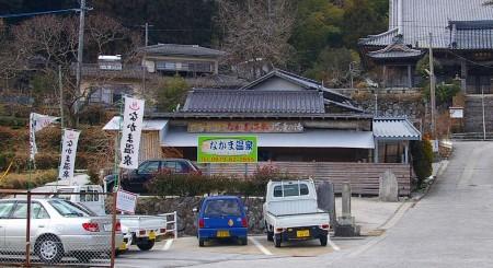 2006_01_08_09yabakei-002