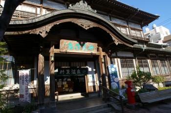 2008_12_20-23_kyusyu-060