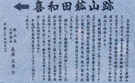 2009_02_08kouzan020