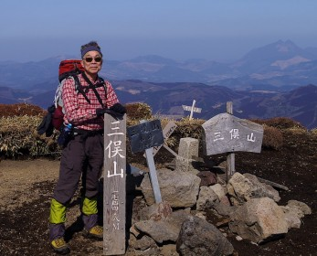 三俣山 1744.8m