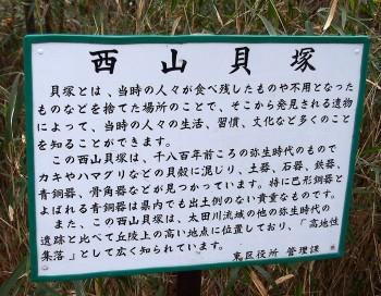 2009_02_22_ushita005
