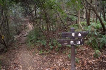 7:55 尾長山への分岐