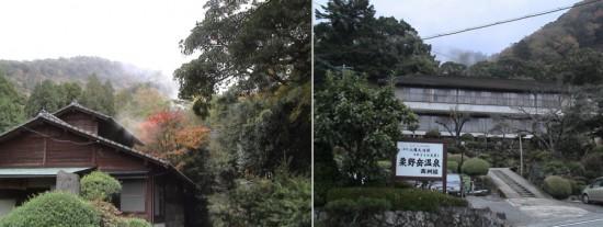 竹の湯と南州館の入口