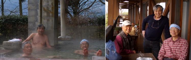 阿蘇白水温泉瑠璃