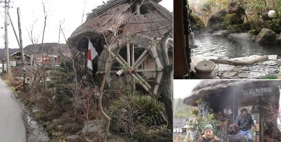 なかなか雰囲気のある温泉小屋でした
