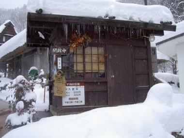 露天風呂の受付けも雪の中