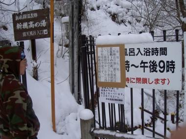 冬は温度が低く入浴できませんでした