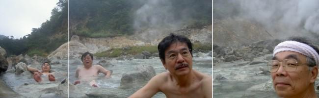 2003_08_15_Amakusa01