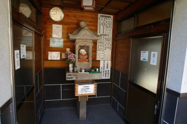 2007_11_23-25_Beppu_Yaba 079