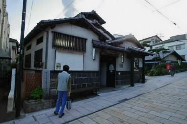 2007_11_23-25_Beppu_Yaba 110