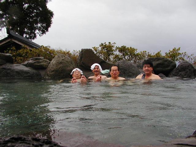 混浴の仙人の湯