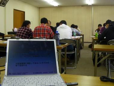 2階の会議室でグループ討論中