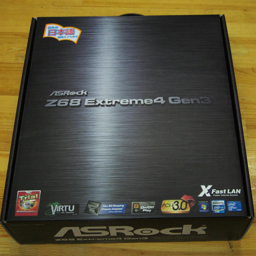 LGA1155マザーボードを購入、ついでにSSDとメモリも