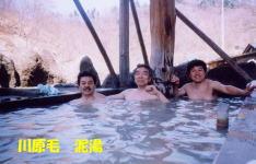 1999_05kawarake_14