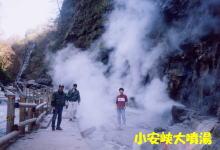 1999_05koyasu_16