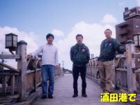 1999_05sakai10_s