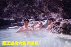 1999_05zaou_17