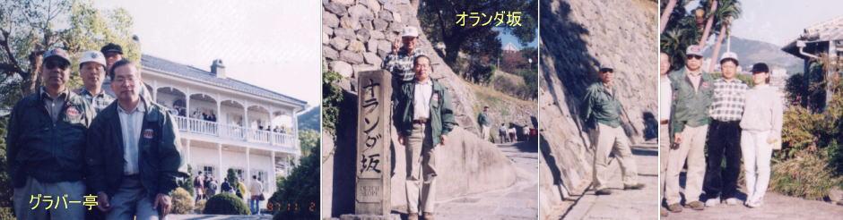 nagasaki_image02