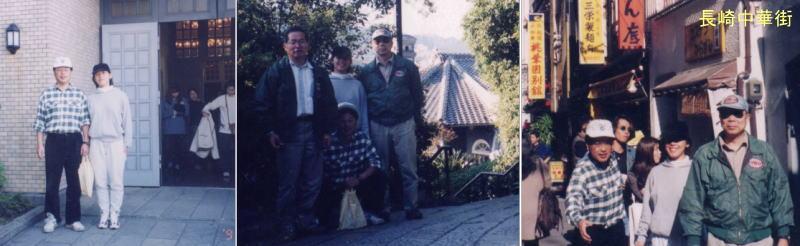 nagasaki_image03