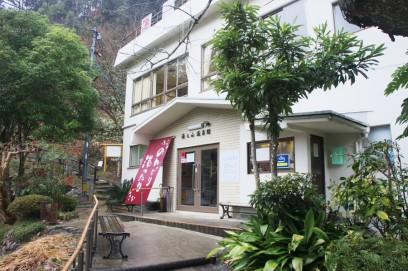 湯の山温泉館 ¥350と安い
