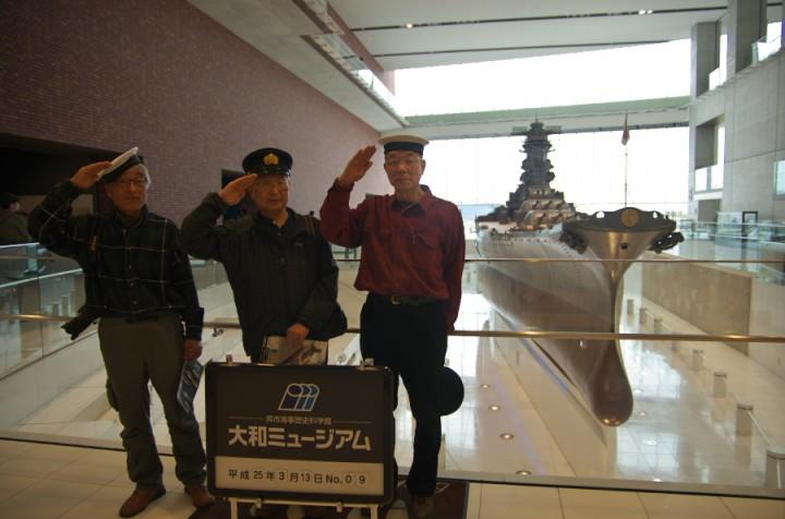呉にある大和ミュージアムに久ぶりに訪問
