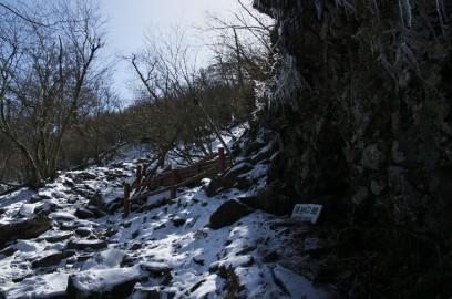 10:17 溶岩壁 ツララが多い
