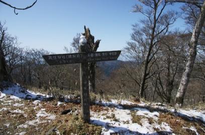 10:43 北岳から中岳へ