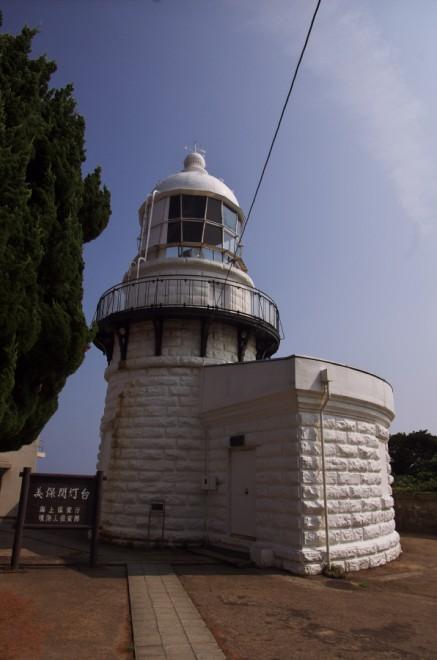美保関灯台 管理等は灯台ビッフェになっている