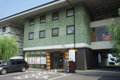 皆生温泉汐の湯 朝6時から10時まで¥300