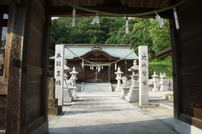 白山神社から登る